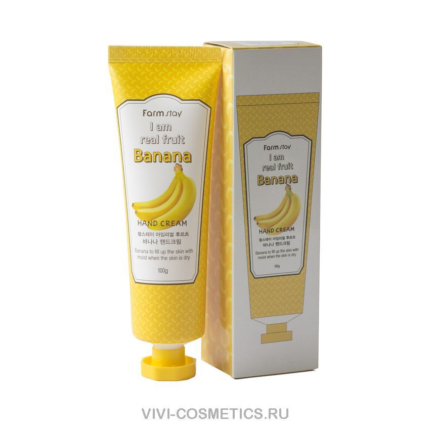 Крем для рук- Банан | Farmstay Banana Hand CREAM (100мл)