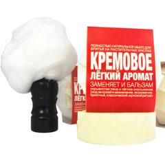 Мыло для бритья Кремовое: ЛЕГКИЙ АРОМАТ, 75гр