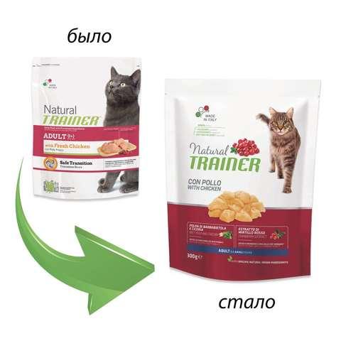 Trainer Natural Cat Adult - Fresh Chicken