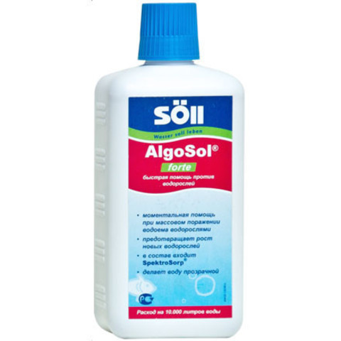 Против водорослей в пруду усиленного действия Soll AlgoSol Forte 500ml