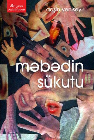 Məbədin sükutu