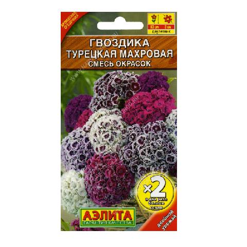 Гвоздика турецкая махровая, смесь окрасок   (Аэлита)