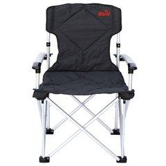 Кресло Tramp раскладное с жесткими подлокотниками , алюминий - 2