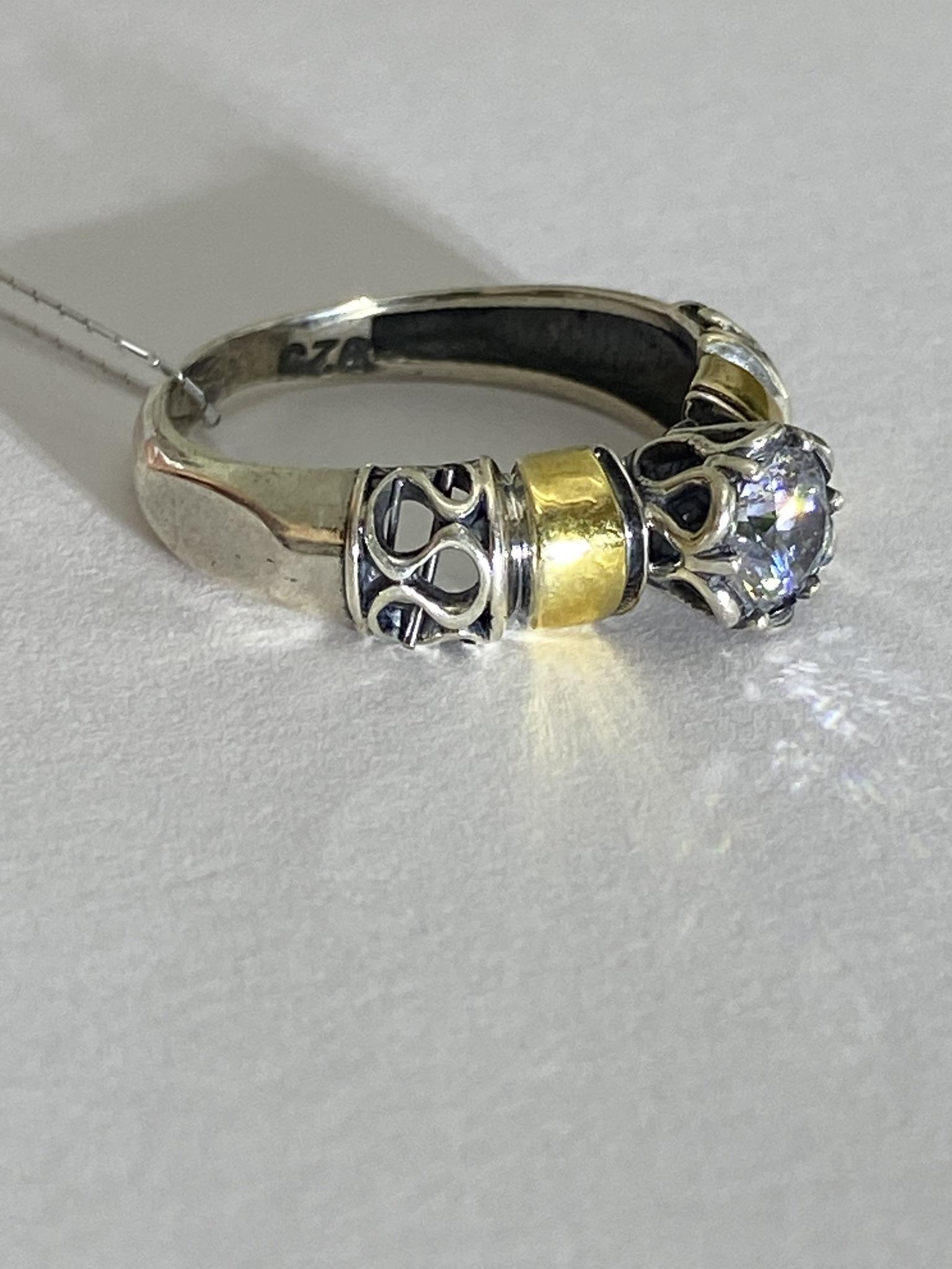 Айрум 2 (кольцо из серебра)