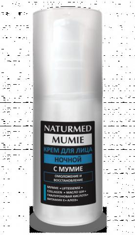 Крем для лица ночной с мумиё NATURMED MUMIE 50 мл НИИ Натуротерапии