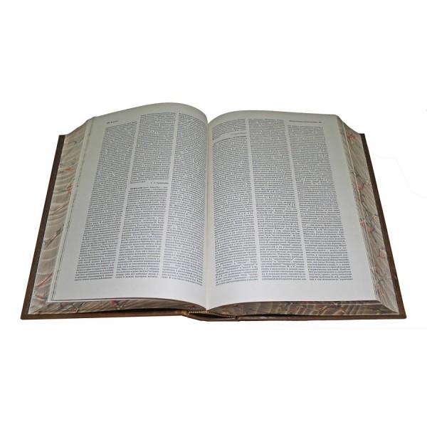 Всемирная энциклопедия: Философия