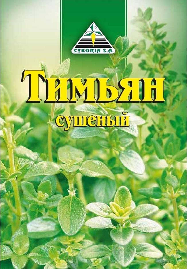Тимьян сушеный, 10 гр.