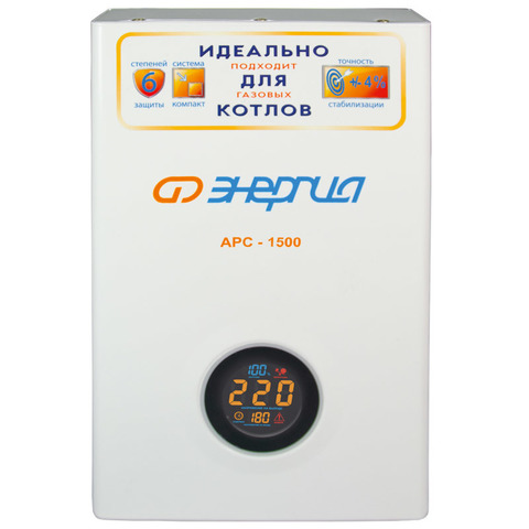 Стабилизатор напряжения Энергия АРС-1500 4% для котлов
