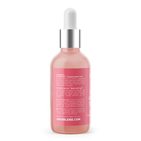 Сироватка для обличчя Hyaluronic Acid Gel With Snail Extract Joko Blend 30 мл (3)