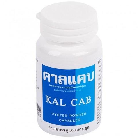 Устричный кальций в капсулах Kal Cab
