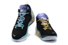Nike LeBron 18 'Reflections'