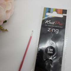 Крючок KnitPro Zing № 2,0