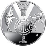 2 гривны Иван Поддубный  2021 Украина