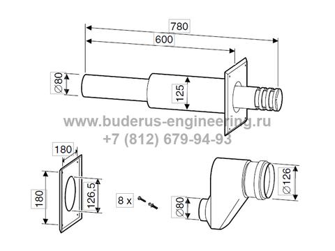 Комплект дымохода Горизонтальный L=780мм  DN80/125 для Buderus Logamax U072