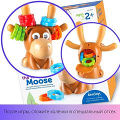 Лось Макс Learning Resources