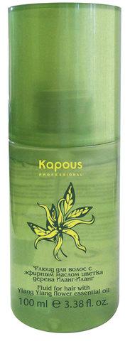 Флюид для волос с эфирным маслом Иланг-ИлангKapous, Ylang Ylang,100 мл