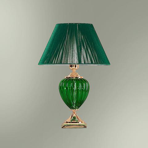Настольная лампа 29-42N/95042