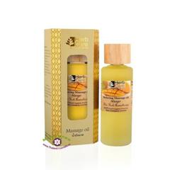 Массажное масло для тела Манго, HerbCare