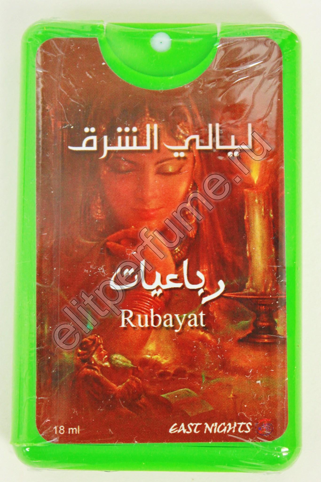 Rubayat натуральные масляные духи «Великая книга Рубайят» 18 мл