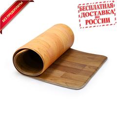 Двухсторонний ПВХ коврик 140*200*1,4 (M)