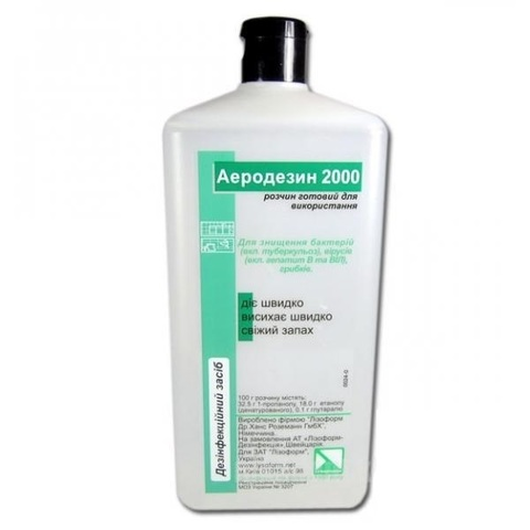 Средство для дезинфекции поверхностей и инструментов Аэродизин 2000 1 л (Германия)