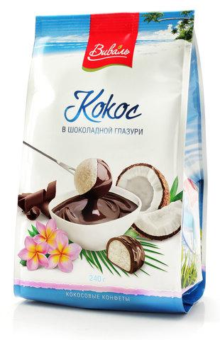 ВИВАЛЬ Кокос в шоколадной глазури 240г