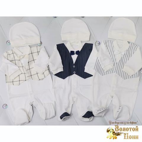 Набор на выписку новорожденным (0-3) 210801-Н3405