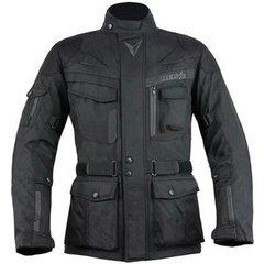 Куртка Nerve (длинная)