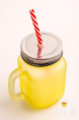 Матовая баночка для смузи - Желтая, фото 3