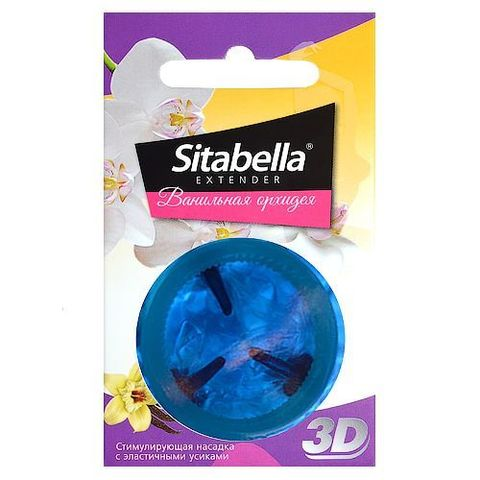 Насадка стимулирующая Sitabella 3D  Ванильная орхидея  с ароматом ванили и орхидеи