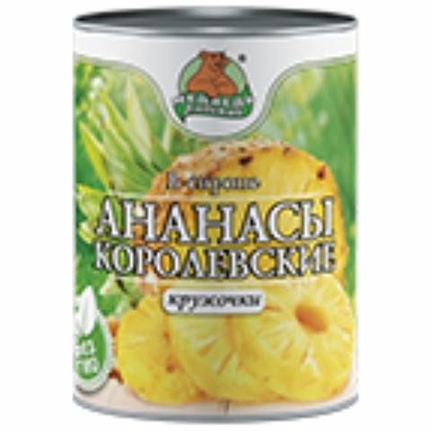 Ананасы МЕДВЕДЬ ЛЮБИМЫЙ колечки 580 гр ж/б ВЬЕТНАМ