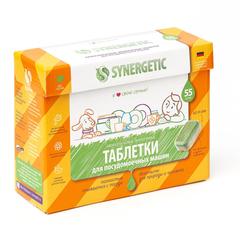Таблетки для посудомоечных машин Synergetic 55 штук