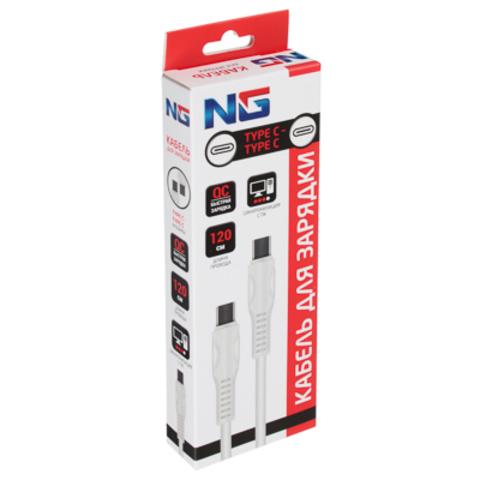 Кабель для зарядки NG TypeC-TypeC/iP, 2.4 А, 1.2 м