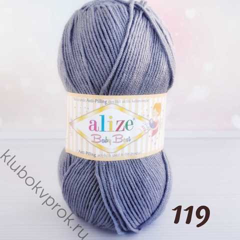 ALIZE BABY BEST 119, Серое небо