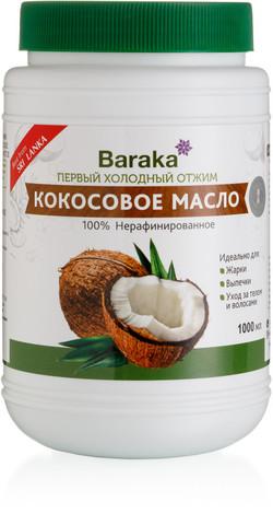 Кокосовое масло Вирджин Baraka рафинир. 1000мл