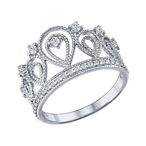 Серебряное кольцо Корона с фианитами