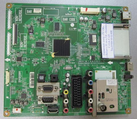 EAX64290501(0)  EBR73156246