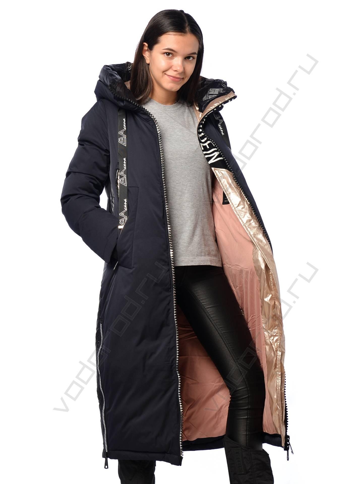 Купить удлиненный пуховик-куртку женскую в Хабаровске
