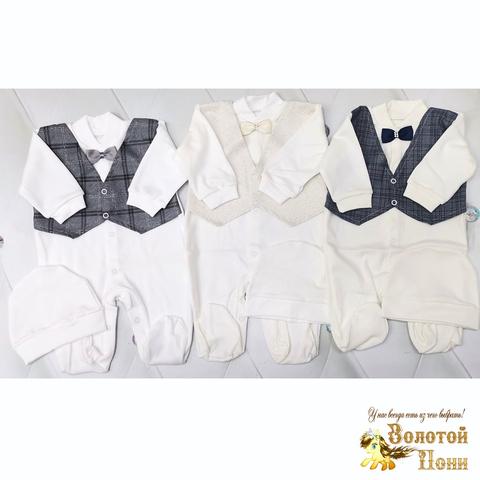 Набор на выписку новорожденным (0-3) 210801-Н3406