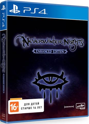 Neverwinter Nights: Enhanced Edition Стандартное издание (PS4, английская версия)
