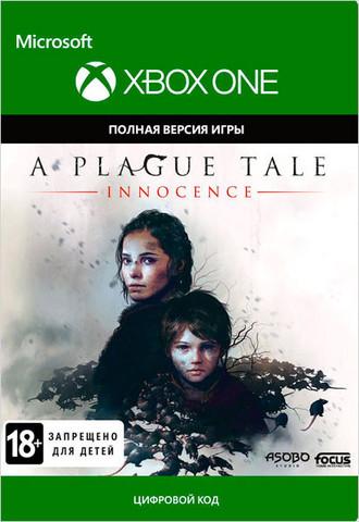 A Plague Tale: Innocence (Xbox One/Series X, цифровой ключ, русские субтитры)
