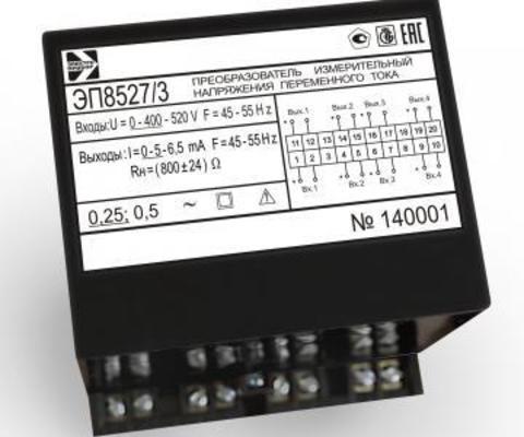 ЭП8527 Преобразователи измерительные переменного тока и напряжения переменного тока ЭП8527