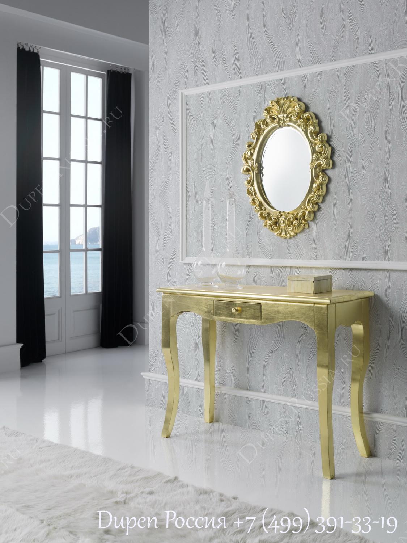 Зеркало DUPEN PU008 золото, Консоль DUPEN К59 золото