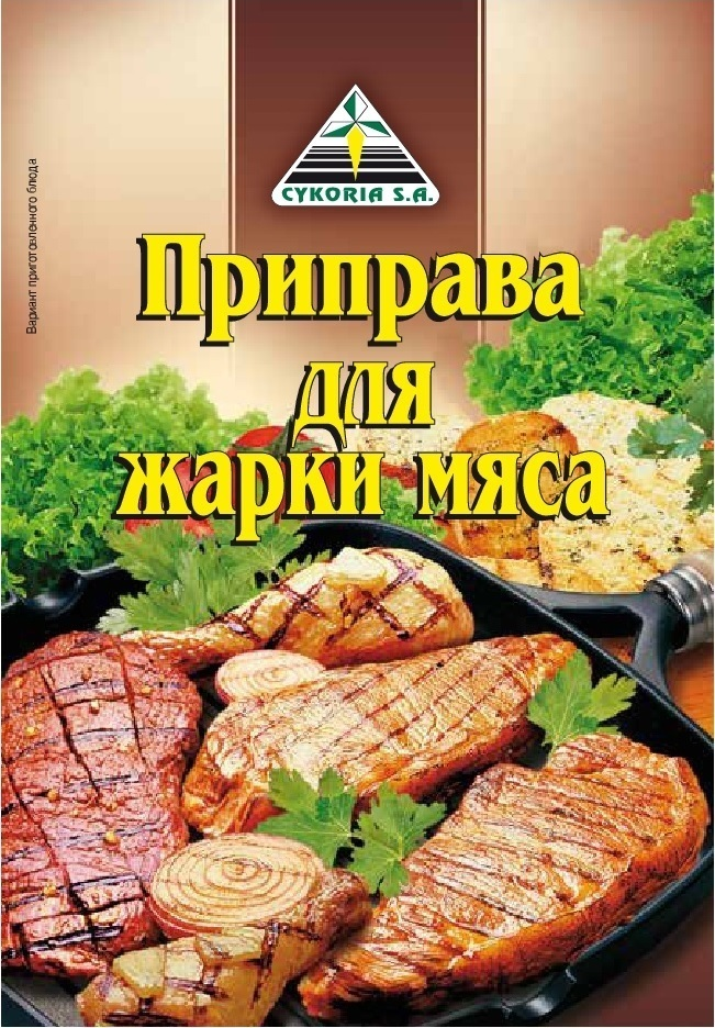 Приправа для жарки мяса, 30 гр.