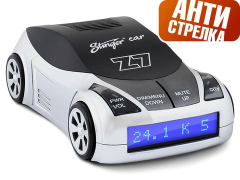 Радар-детектор (антирадар) Stinger Car Z7