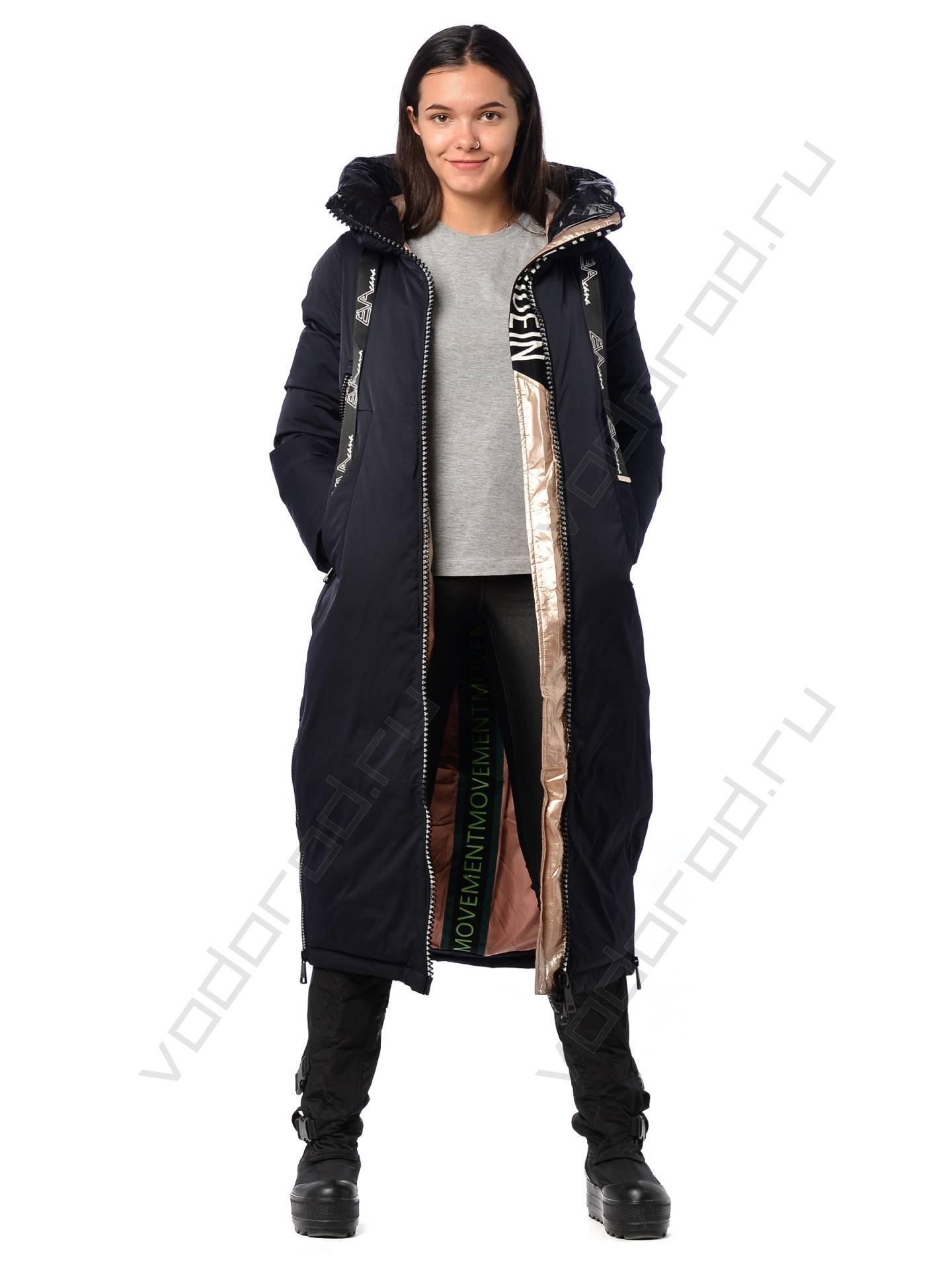 Куртка зимняя EVACANA 21708 (темно-синяя)