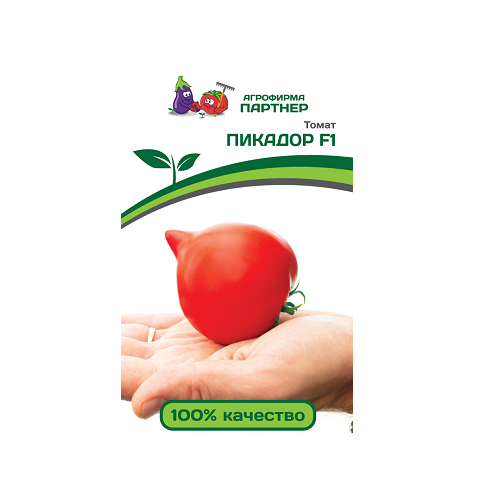 Пикадор F1 0,05г томат (Партнер)