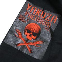 Толстовка черная Yakuza Premium 3025А