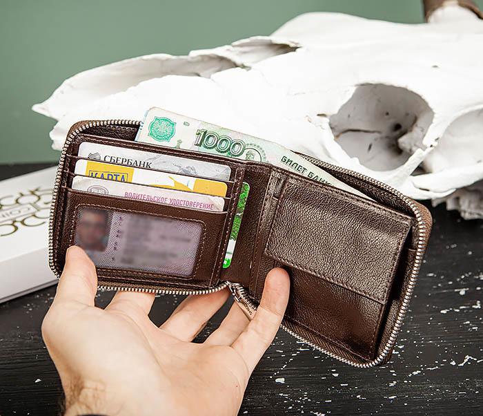 WL324-2 Мужское портмоне из кожи на молнии, «Atos»