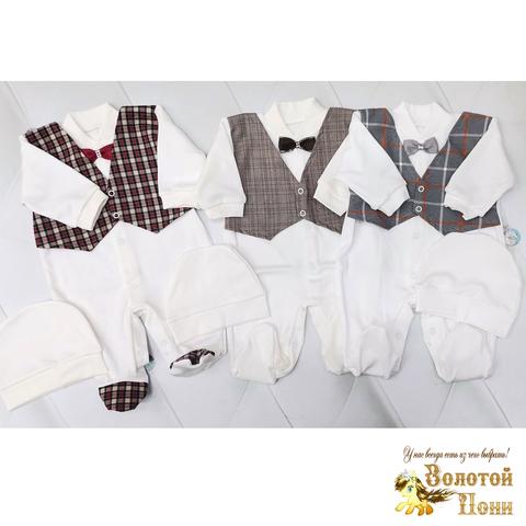 Набор на выписку новорожденным (0-3) 210801-Н3407